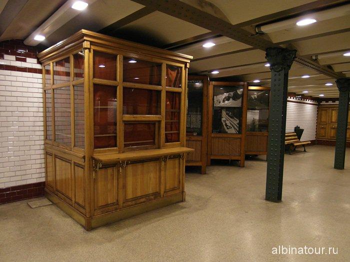 Касса в метро Будапешт