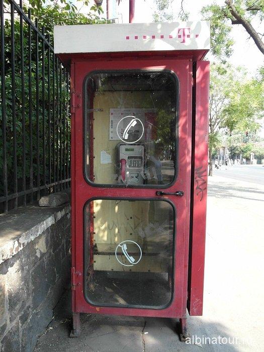 Будапешт телефонная будка.