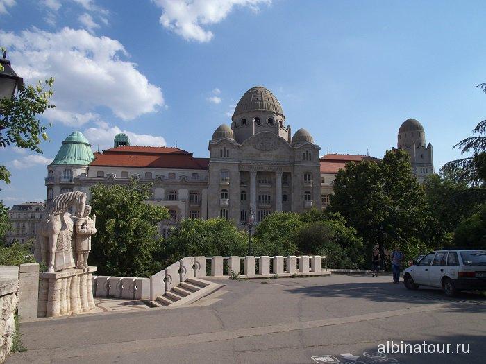 Венгрия Будапешт отель и купальня Геллерт Gellert.