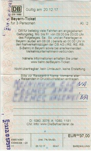"""Германия Мюнхен билет на транспорт """"Баварский"""""""