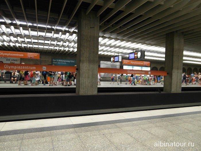 Германия  метро Олимпияцентрум Мюнхен