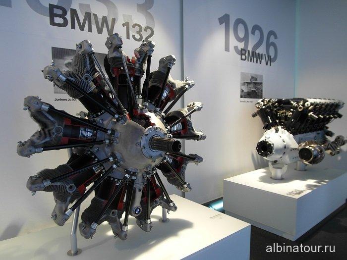 Германия авиационные двигатели БМВ