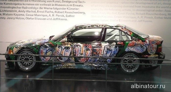 Германия BMW  в музеи БМВ