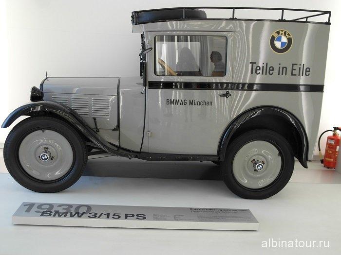 Германия Музей БМВ Мюнхен автомобиль 4