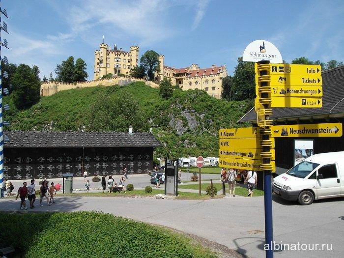 Германия без указателя тяжело найти дорогу к замку в городке Швангау