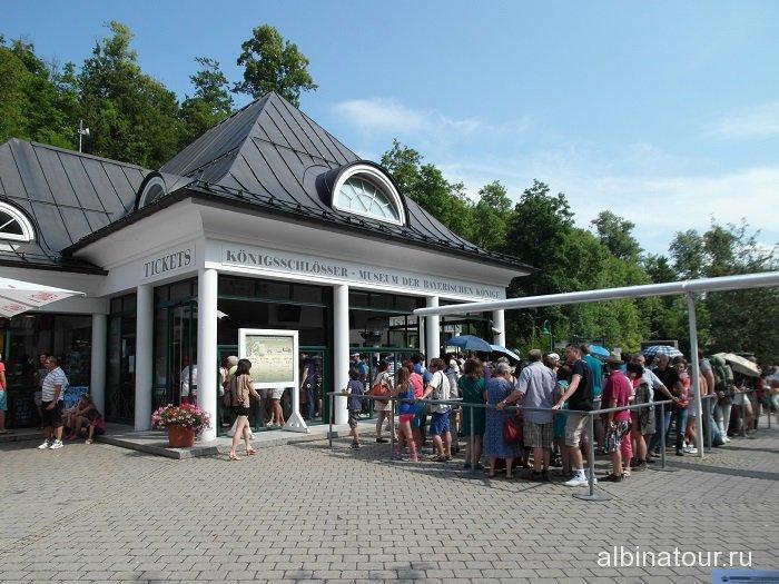 Германия билетная касса в замоки Нойшванштайн и Хоэншвангау