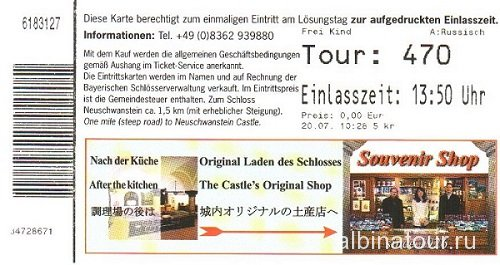 Германия билет в замок Нойшванштайн
