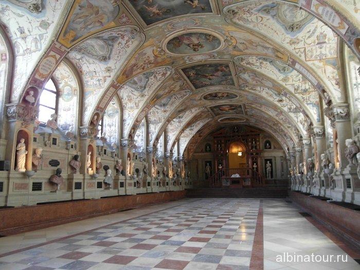 Германия антиквариум Резиденция королей Мюнхен