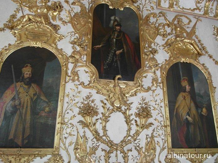 Германия  Карл Великий