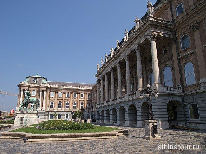 Венгрия Венгерская национальная галерея Будапешт