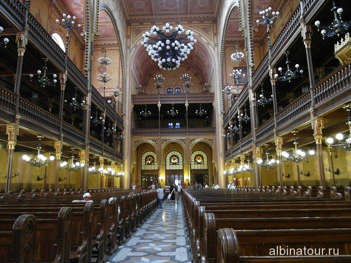 Венгрия Будапешт Большая синагога 2