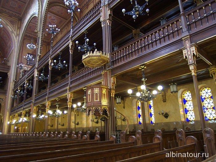 Венгрия Будапешт Большая синагога 3