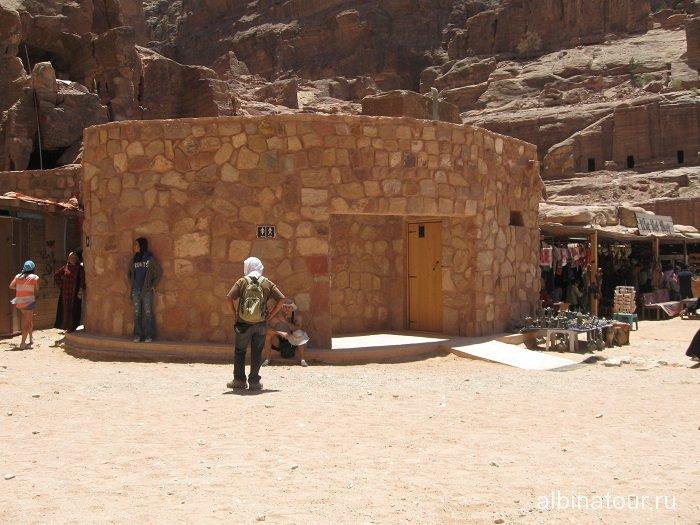 Иордания место передышки после долгого пути