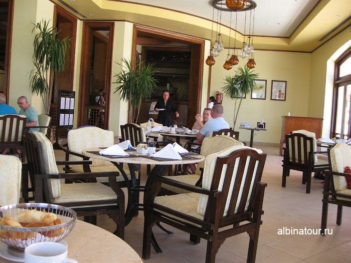 Египет   Таба   отель  Софитель ресторан Алладин 2