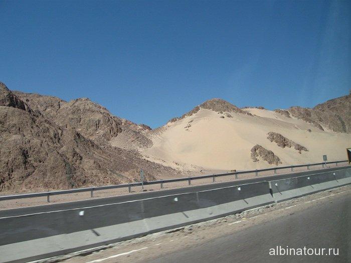 Египет  по дороге в Табу