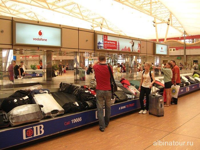 Египет Шарм-эль-Шейх аэропорт зал выдачи багажа