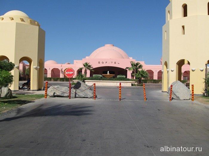 Египет   Таба   отель  Софитель центральный въезд