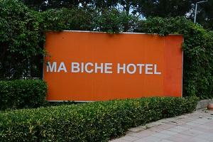 Кемер Турция отель Ma Biche