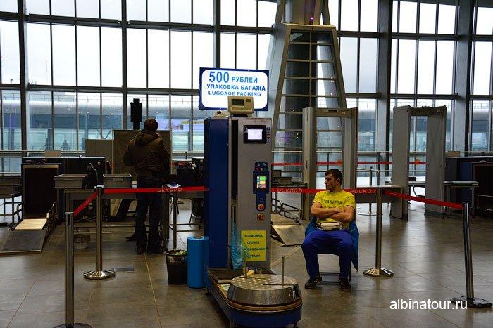 Россия аэропорт Пулково вылет в Калининград 2