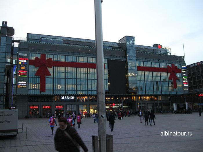 Финляндия Хельсинки торговый центр Kamppi