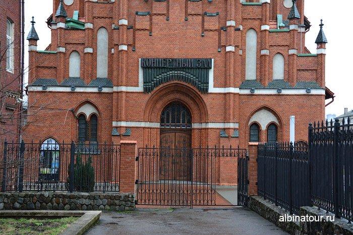 Россия  Калининград  зал филармонии или кирха 1