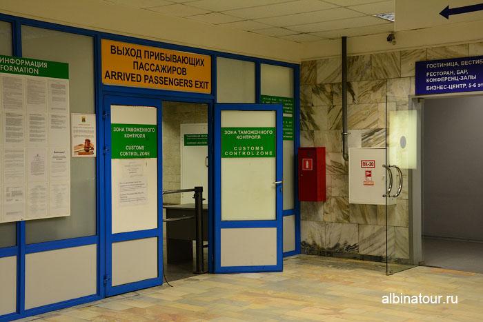 Россия Санкт-Петербург Морской вокзала регистрация на паром 3