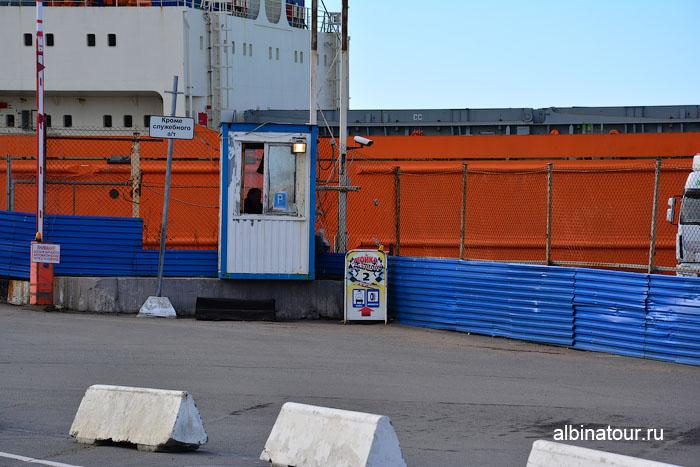 Россия Санкт-Петербург парковка у Морского вокзала