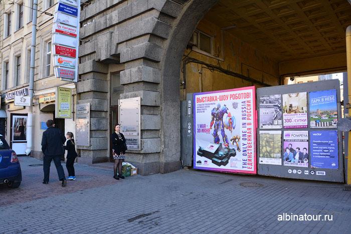 Россия Санкт-Петербург лофт проект этажи вход