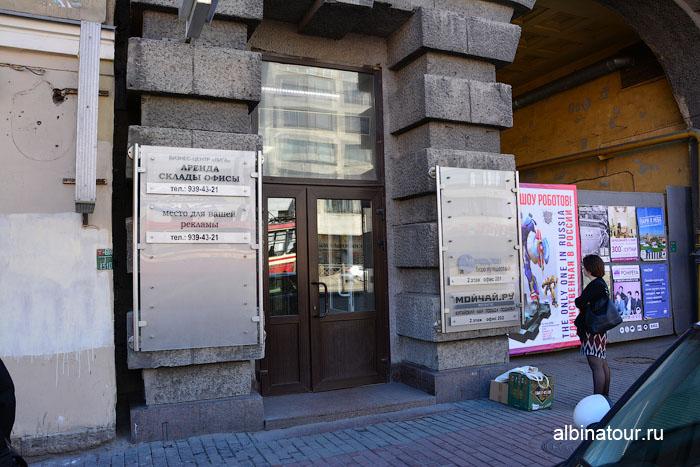 Россия Санкт-Петербург лофт проект этажи вход 2