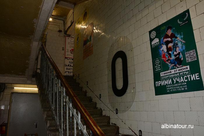 Россия Санкт-Петербург лофт проект этажи 5