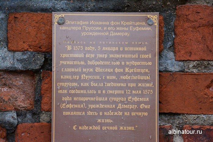 Россия Калининград Кафедральный собор 4