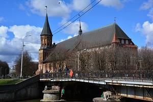 Россия Калининград Кафедральный собор остров Канта