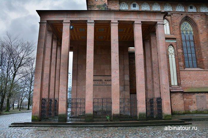 Россия Калининград могила Канта