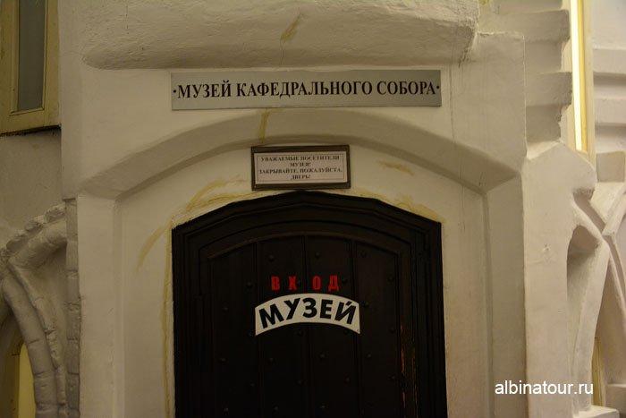 Россия Калининград музей Канта