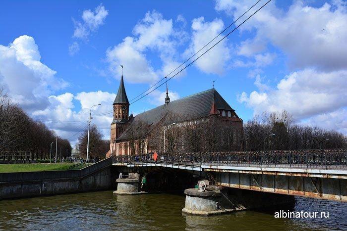 Россия Калининград остров Канта медовый мост