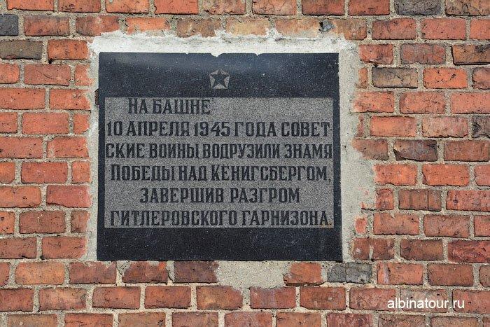 Россия Калининград музей янтаря 5
