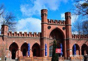 Россия Калининград музей янтаря росгартенские ворота