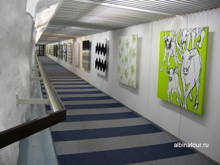 Финляндия Хельсинки отель Хилтон  коридор в другой корпус