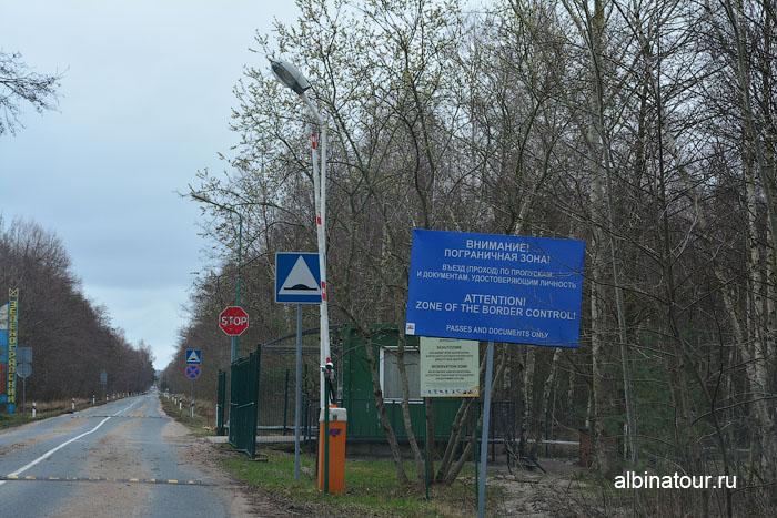 Россия Калининград Куршская коса граница с Литвой 2