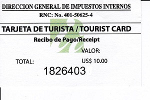 Доминикана аэропорт Пунта Кана 3