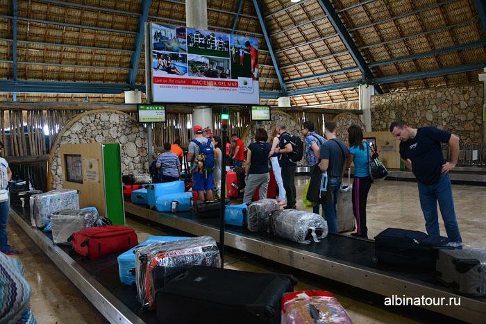 Доминикана аэропорт Пунта Кана 5