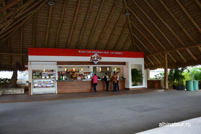 Доминикана аэропорт Пунта Кана 9