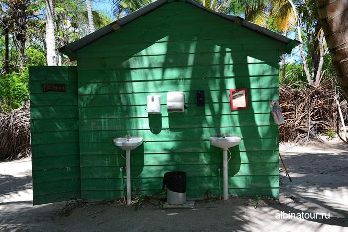 Доминикана туалет на Саоне