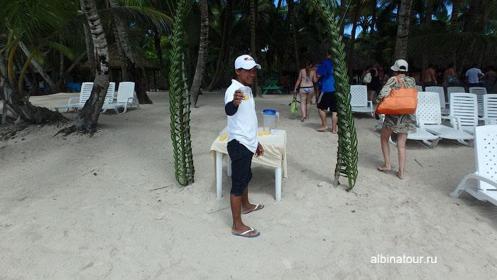 Доминикана остров Saona приветственный коктель