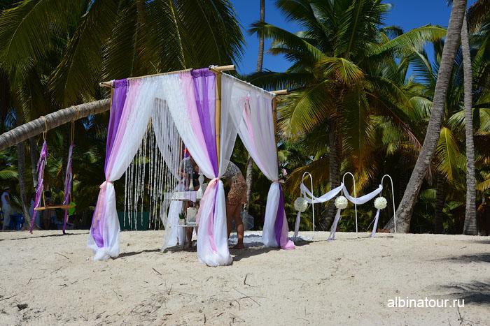 Доминикана остров Saona свадебная церемония 2