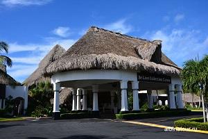 Доминикана отель Canoe