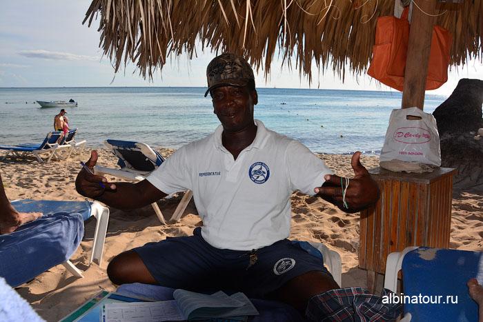 Доминикана отель Canoa пляж продавец экскурсий