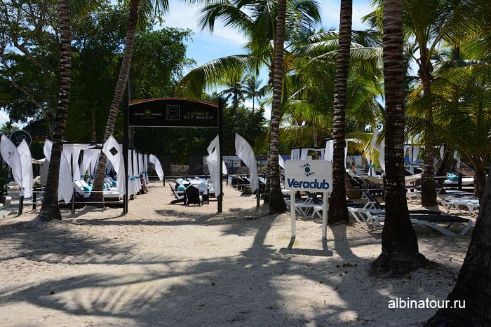 Доминикана отель Canoa пляж Veraclub