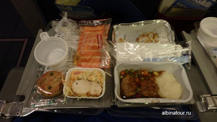 Самолет в Доминикану ужин
