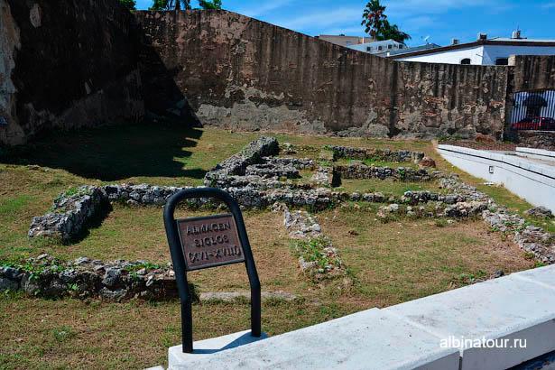 Санто-Доминго крепостная стена место раскопок